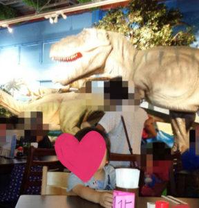 恐竜レストランダイナソー