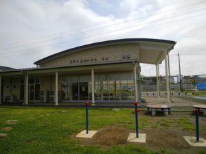 芹沢公園管理棟