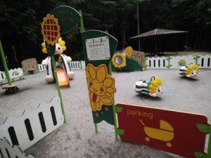 芹沢公園 幼児用遊具