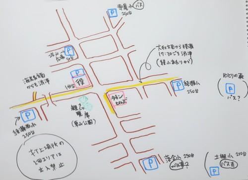 綾瀬花火大会駐車場