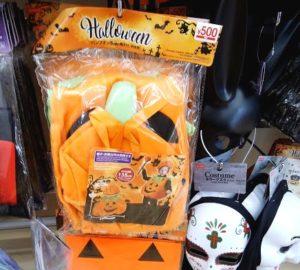 ダイソーのかぼちゃスーツ