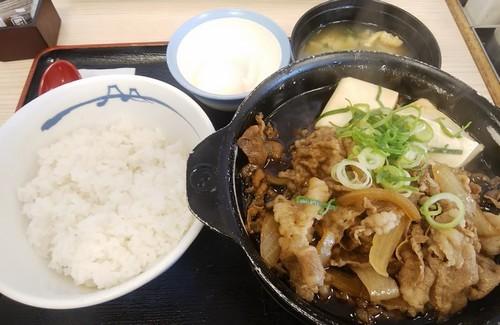 牛すき膳_松屋_こよみ
