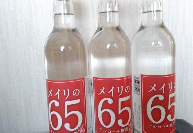 メイリの66