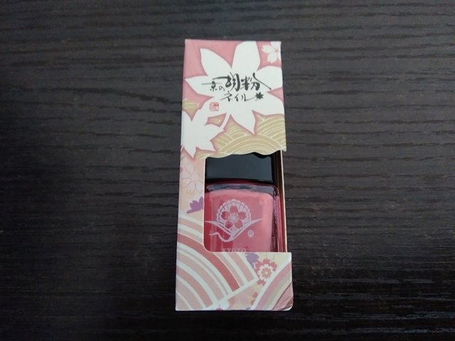胡粉ネイル桜桃